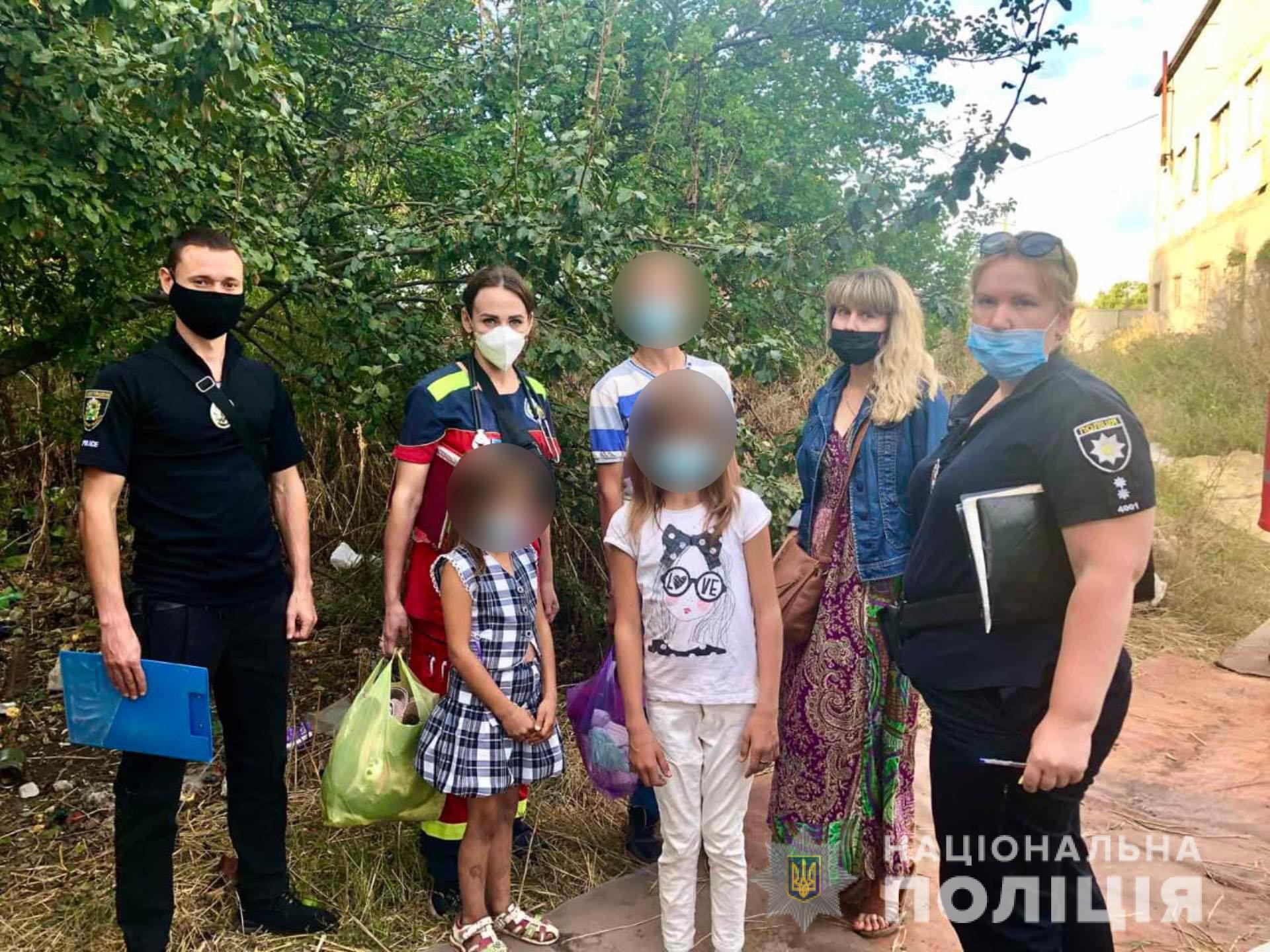 В Харькове троих детей забрали из неблагополучной семьи (фото)