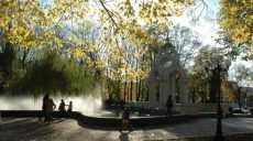 24 вересня у Харкові – до 28 градусів тепла