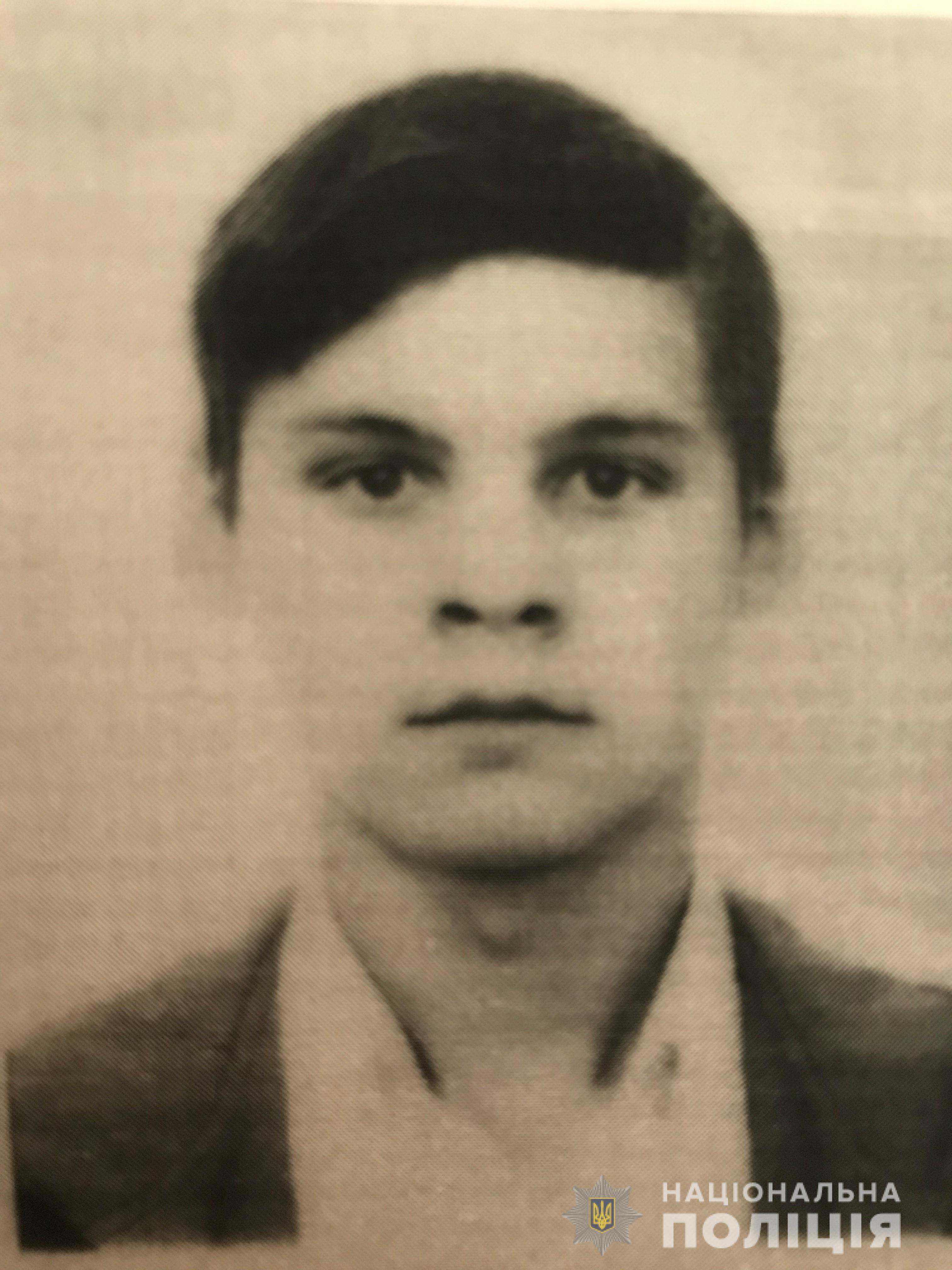 В Харькове разыскивают молодого юношу (фото, приметы)