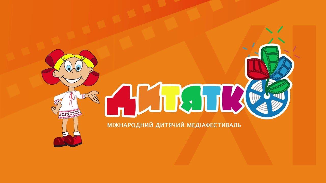 Названы победители Международного детского медиафестиваля «Дитятко»