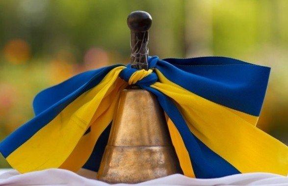 1 вересня у Харкові: не усі школи міста провели традиційну лінійку |  «Объектив»