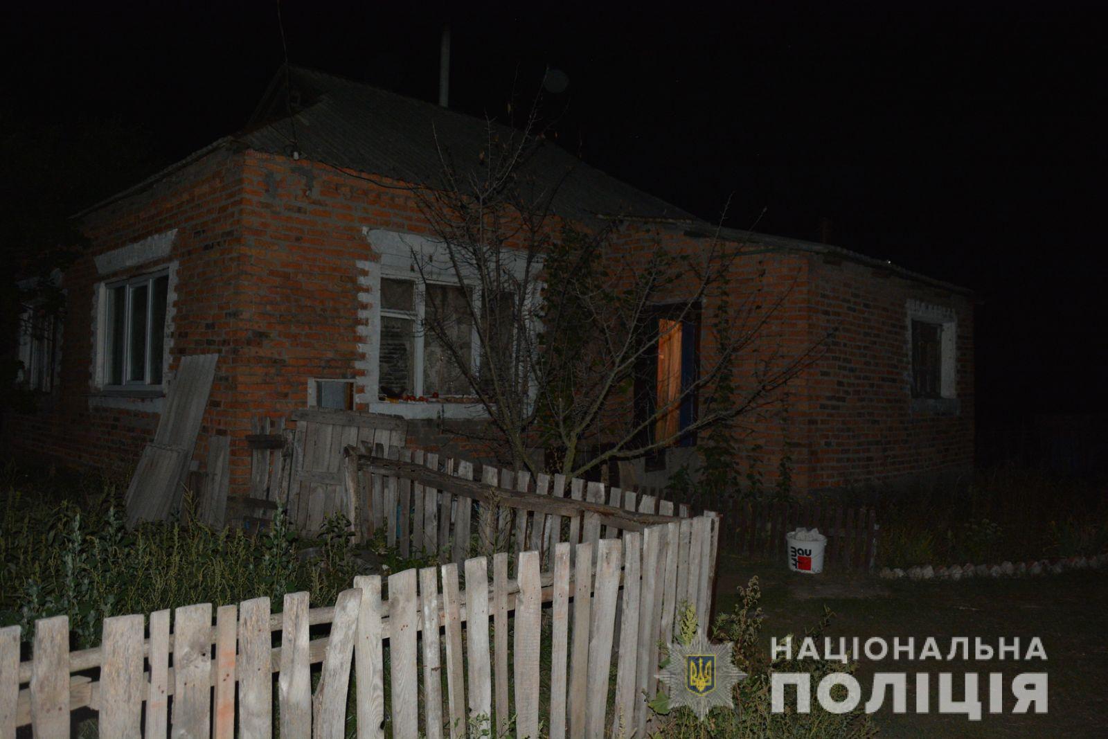 Совместное застолье под Харьковом завершилось убийством