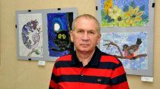 Харьковчан приглашают на выставку «Большое плавание по океану мечтаний»