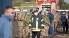 Для опознания тел погибших в авиакатастрофе под Чугуевом будет проведена ДНК-экспертиза