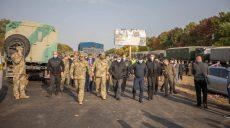 ГБР расследует четыре версии крушения военного самолета под Харьковом