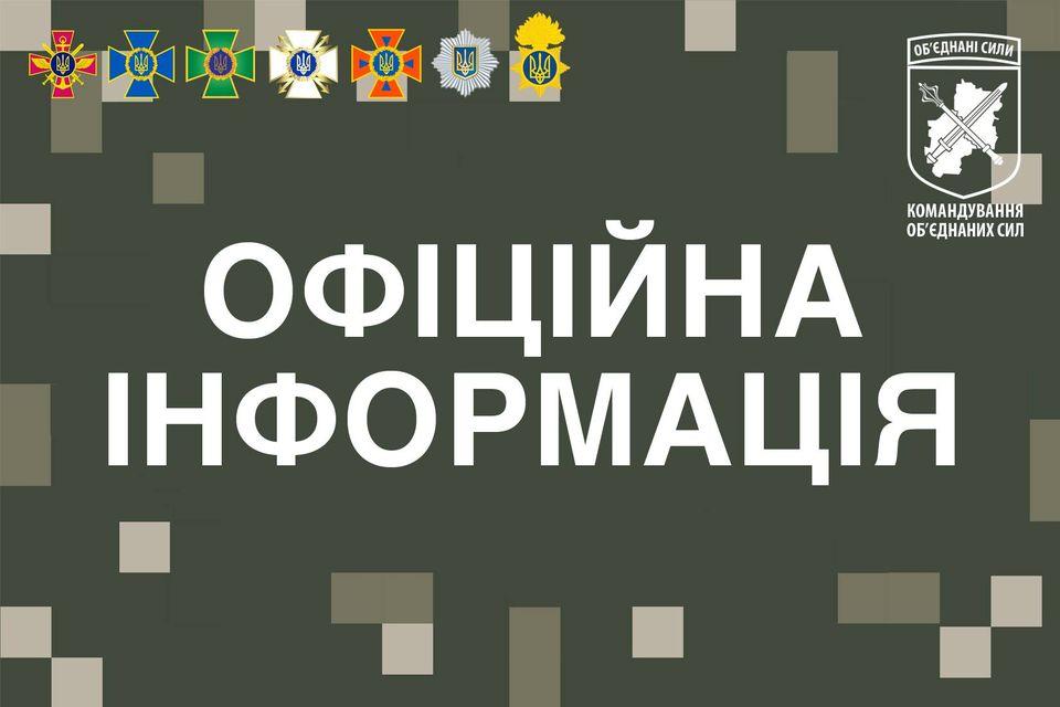 """Операция на Донбассе: зафиксированы два нарушения режима """"тишины"""" формированиями РФ"""