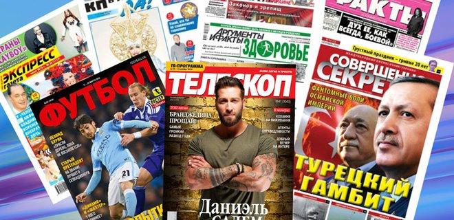Медиа-холдинг беглого харьковского олигарха получит Коломойский