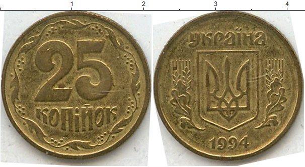 Нацбанк выводит из обращения 25-копеечную монету