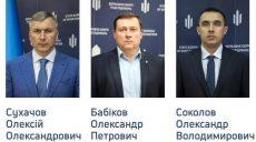 Сухачова призначено в.о. директора ДБР