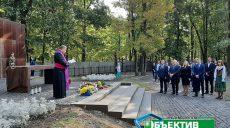 У Харкові вшанували пам'ять жертв тоталітаризму (фото)