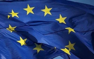 ЕС готов дать Украине €1,2 млрд макрофинансовой помощи