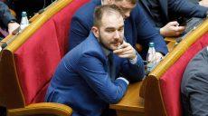 Суд взял под стражу нардепа Юрченко, подозреваемого в коррупции