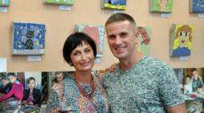 """У Харкові відбудеться творча зустріч з авторами проєкту """"Файна мозаїка"""""""