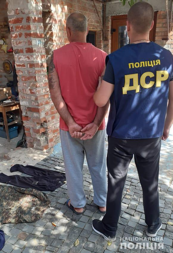 Полиция задержала группировку, которая напала на офис предприятия в Харькове