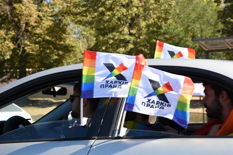Сжечь гея: чего не «хватило» Харьковпрайду