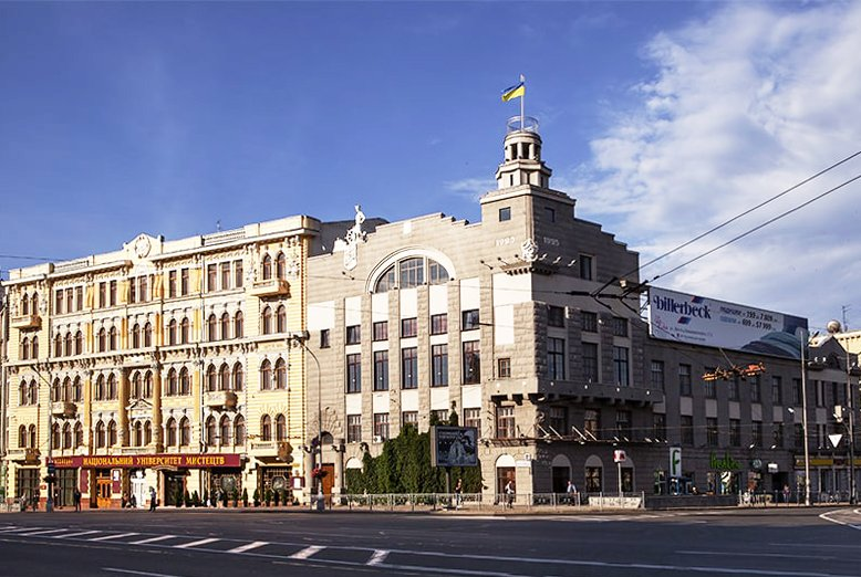 Харьковский вуз будет участвовать в международной музыкально-образовательной программе
