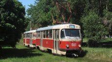 24 вересня у Харкові не курсуватимуть трамваї №16 та 16-А