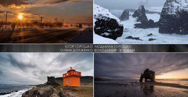 В Харькове проходит фотовыставка «Планета Исландия»