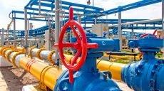 «Нафтогаз» представив нові тарифи для бізнесу та населення