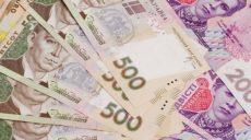 Правительство планирует снизить дефицит Госбюджета