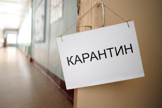 """Харьков остался в """"оранжевой"""" карантинной зоне (карта)"""