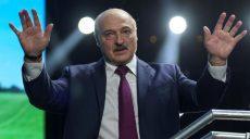 У Білорусі таємно проведена інавгурація Олександра Лукашенка (фото, відео)