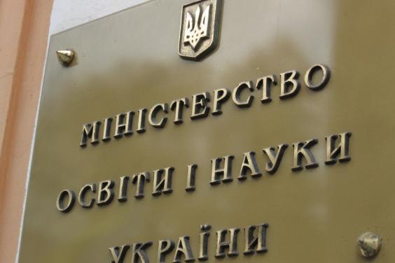В школах, перешедших с русского на украинский язык обучения, не хватает учебников