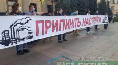 """""""Я готовий голодувати"""": У Харкові відбувся протест проти коксохіму"""