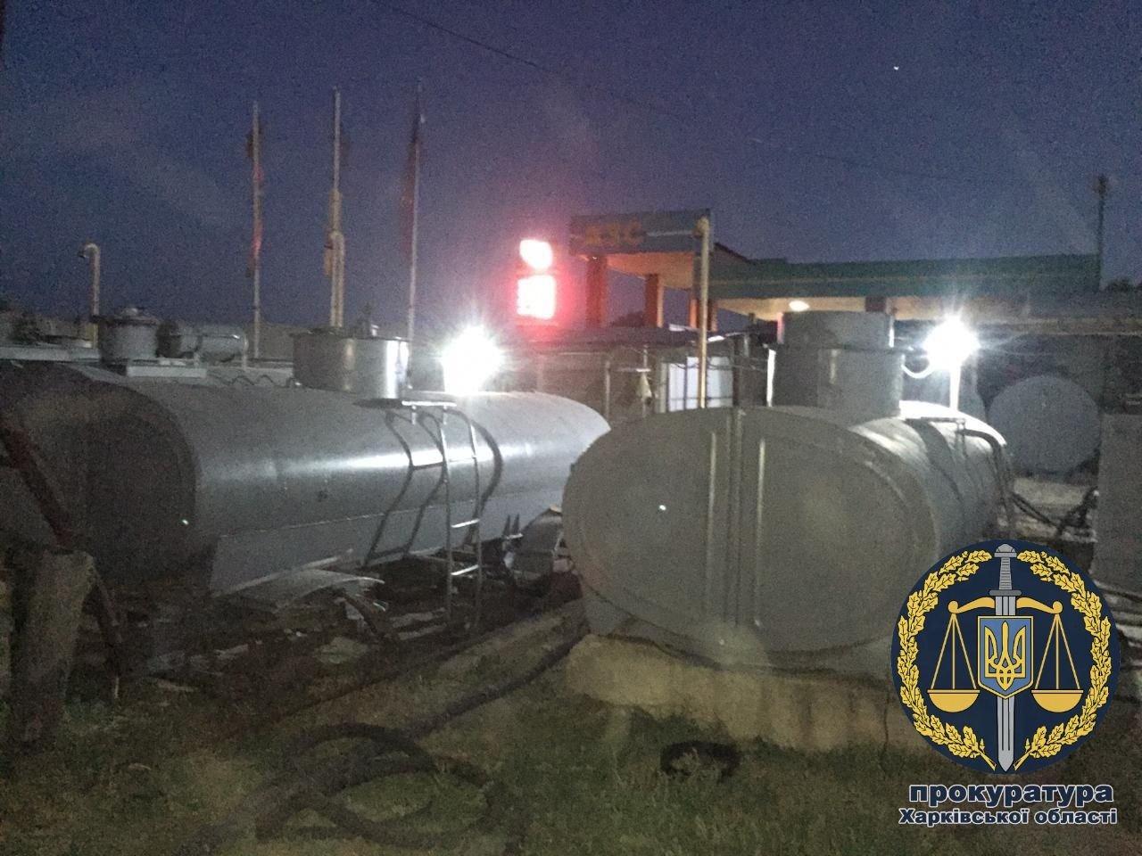 На Харьковщине разоблачили незаконное производство горючего из российского сырья (фото)