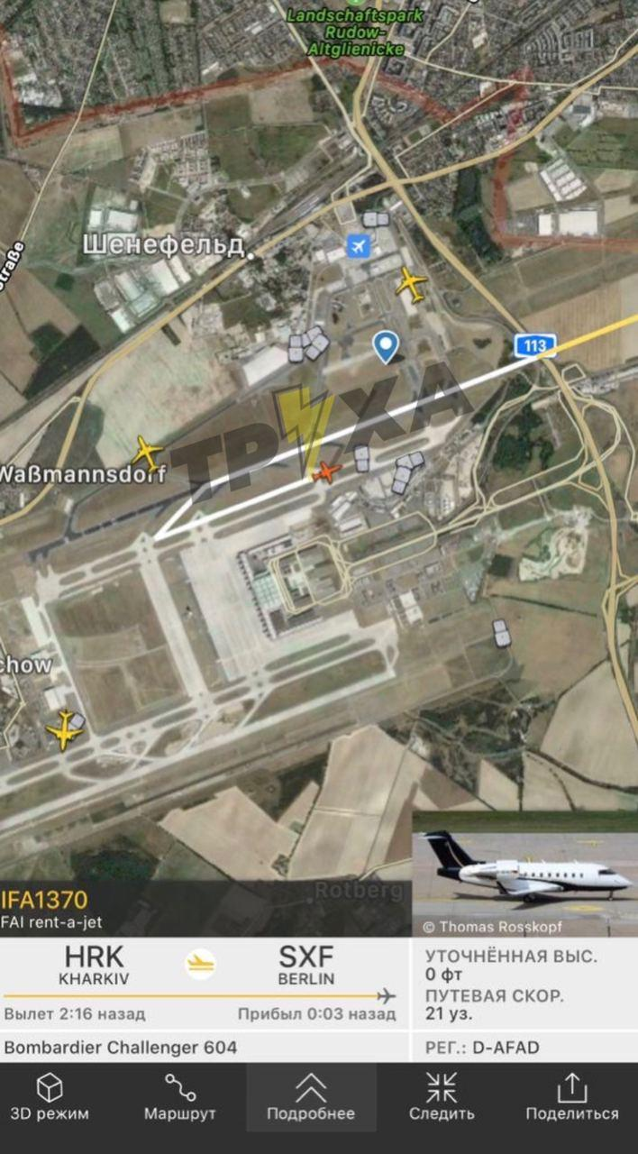 Літак з Геннадієм Кернесом приземлився на летовищі у Німеччині