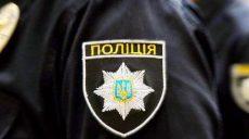 Полиция Украины расследует 43 уголовных правонарушения связанных с избирательным процессом