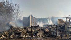 Кабмін зобов'язав виділити кошти постраждалим від пожеж в Дворічанському районі (відео)