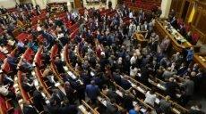 Рада одобрила законопроект о поддержке бизнеса на карантине