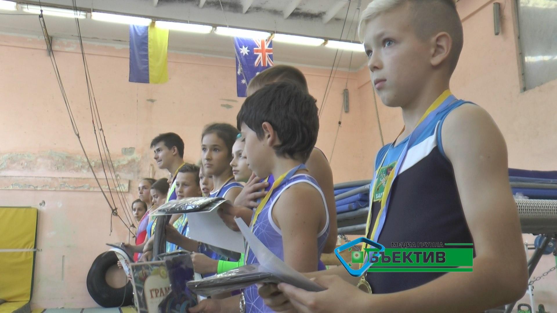 В Харькове впервые в Украине прошли соревнования по «минитрампу»