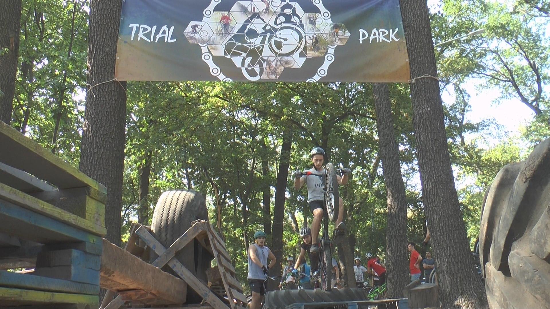 В Харькове впервые прошел турнир по велосипедному триалу