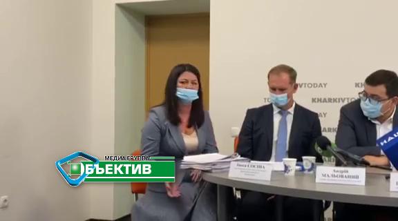 Екоінспекція подала до суду на харківський коксохім