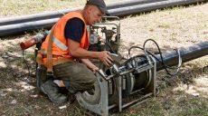 В части районов Харькова прекращено водоснабжение