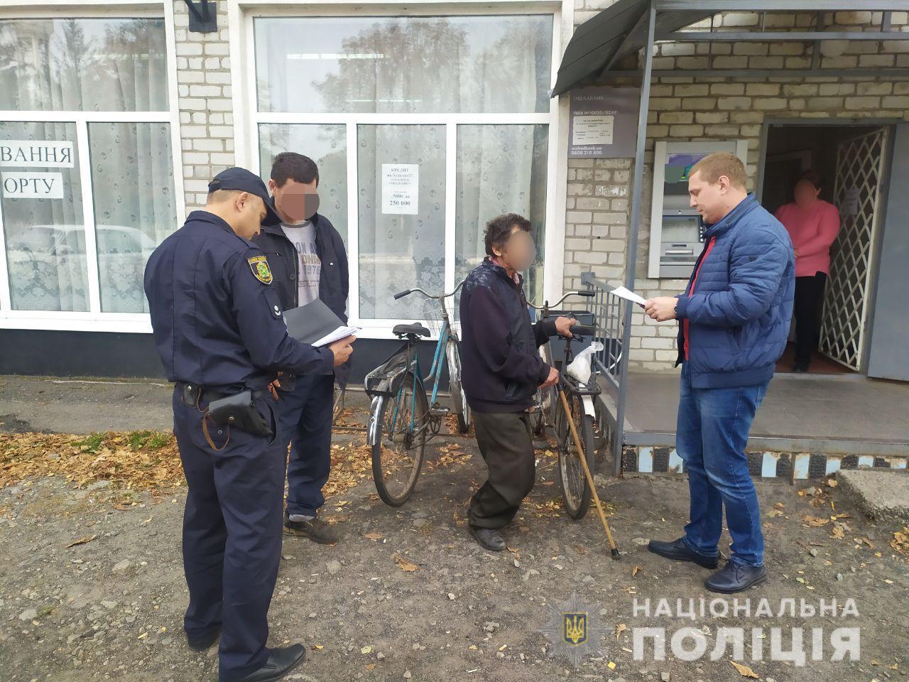 Полицейские поймали грабителя, обокравшего посетителя банка (фото)