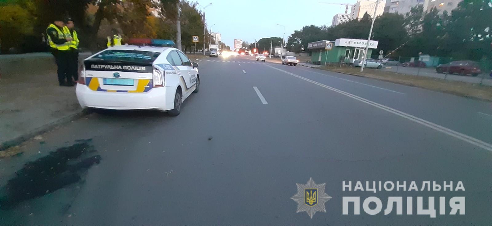 В Харькове водитель сбил 8-летнего мальчика и скрылся