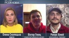 Kharkiv MeetDocs продолжается. Обсуждаем фильмы «Зарваниця» и «Not Alone»