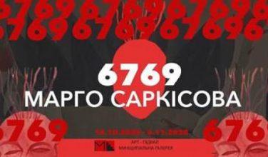 «6769». Харьковчан приглашают на выставку ассирийской художницы