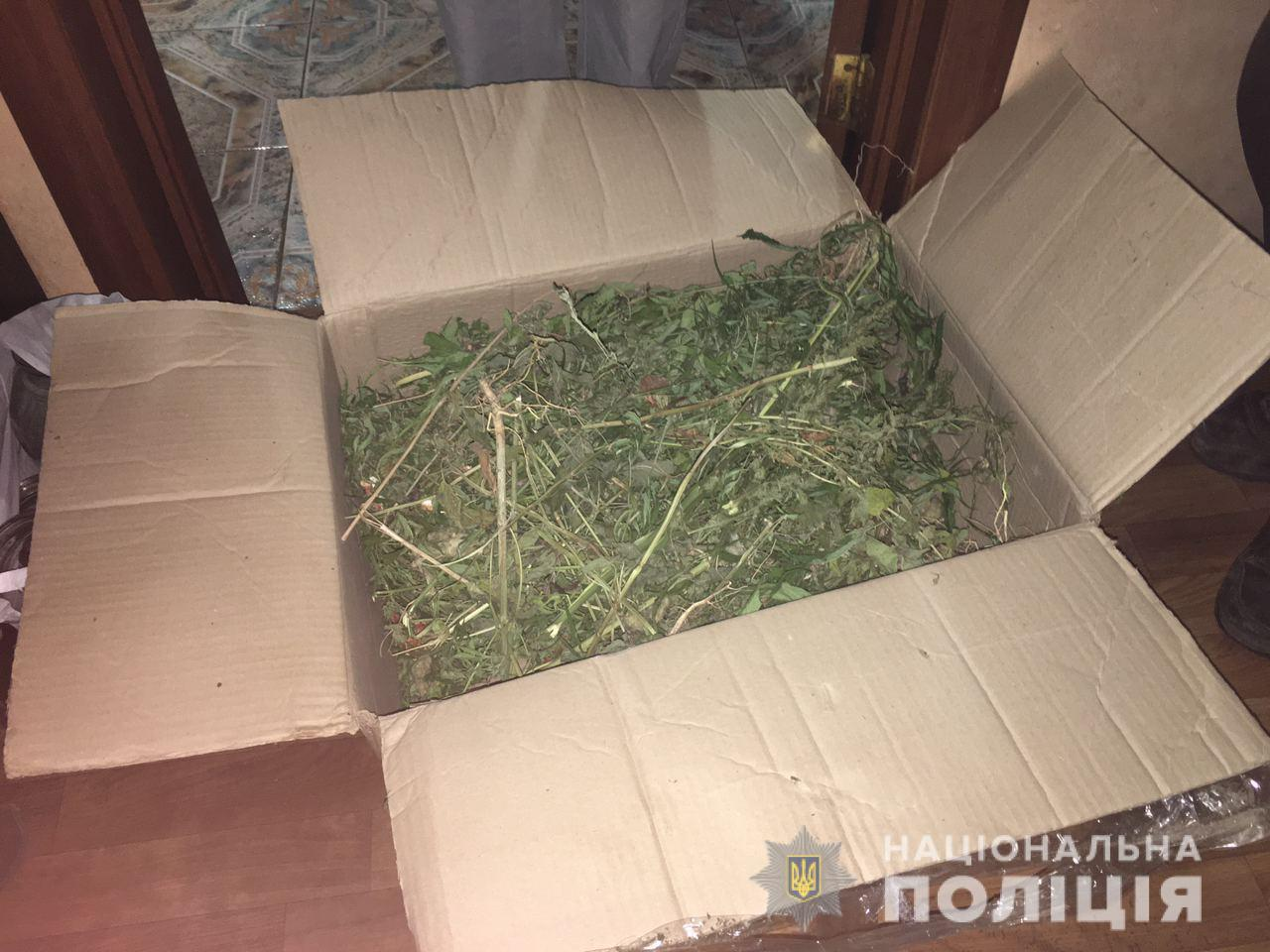 Житель Харьковщины хранил наркотики на чердаке своего дома
