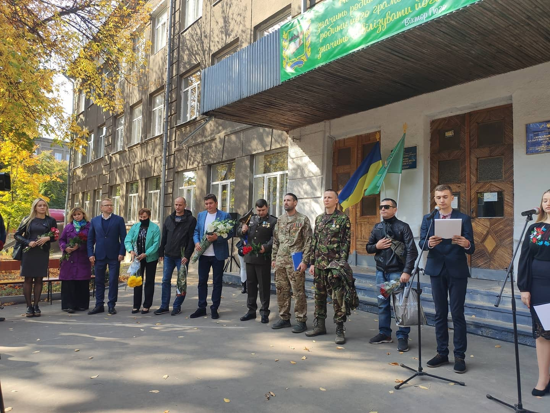 Волонтеры возмущены политагитацией накануне Дня защитника Украины