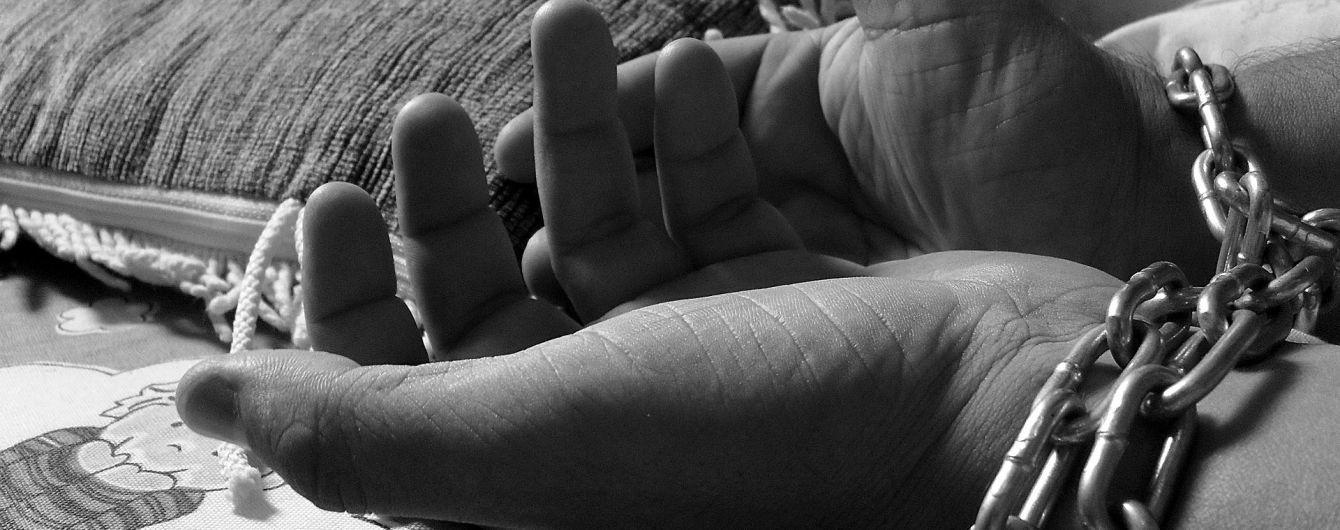 «Жіноча громада» оприлюднила моніторинг на тему торгівлі людьми на Харківщині