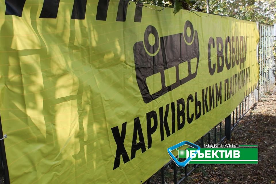 У Харкові судять чоловіків, які напали на автобус політпартії (фото, відео)