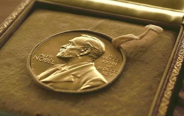 Стал известен лауреат Нобелевской премии мира-2020