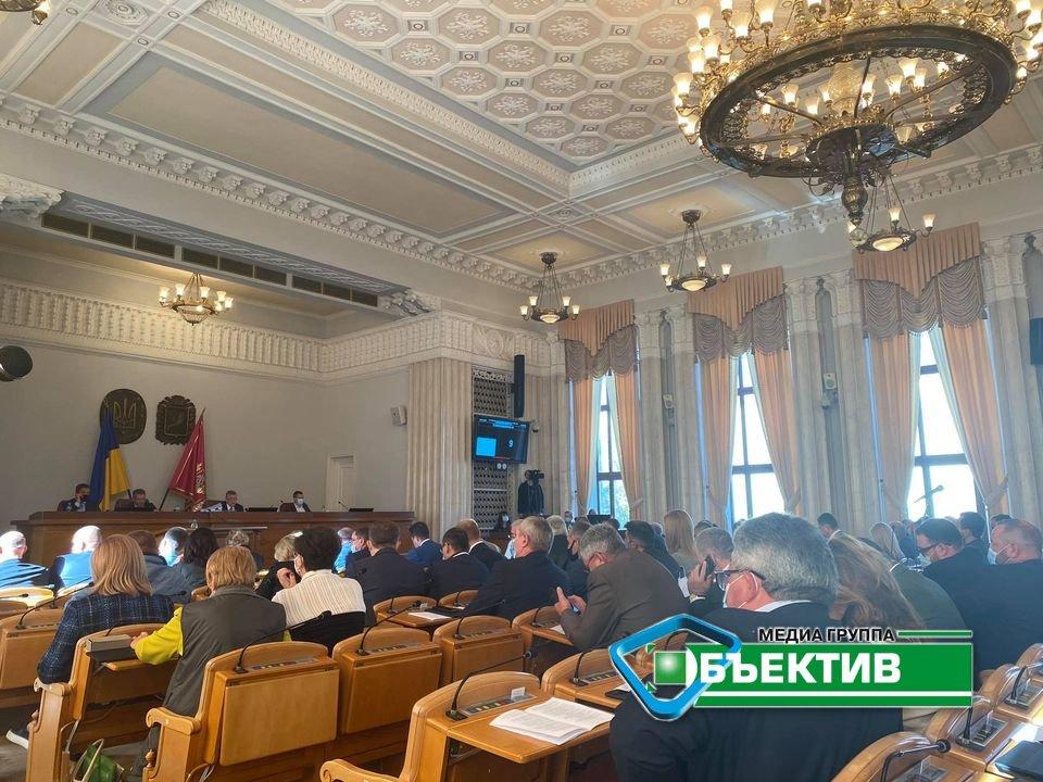 Депутати Харківської області призначили нових директорів комунальних підприємств (відео)