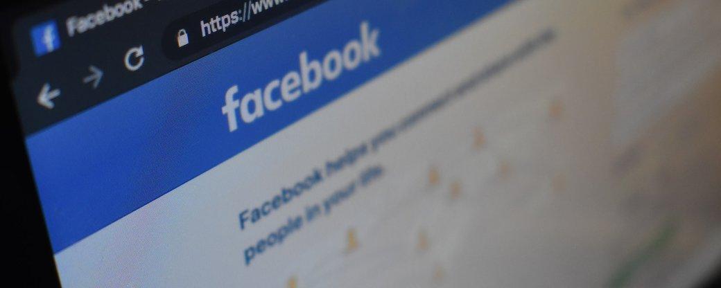 Facebook удалил более двух миллионов рекламных фейковых постов о выборах в США