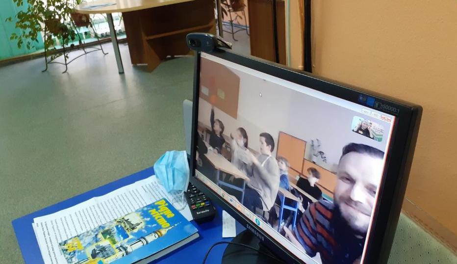 Харьковская библиотека провела онлайн-урок для польских школьников