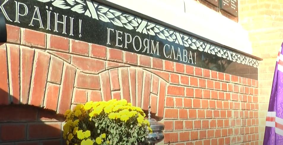 У Харкові відкрили меморіальну дошку на честь загиблих на Донбасі бійців (відео)